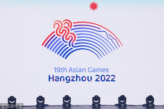 Asian Games 2020.Hangzhou 2020 Asian Games Emblem Launched
