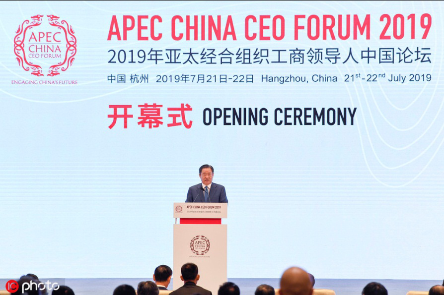 Economic, tech talks top agenda of APEC CEO summit