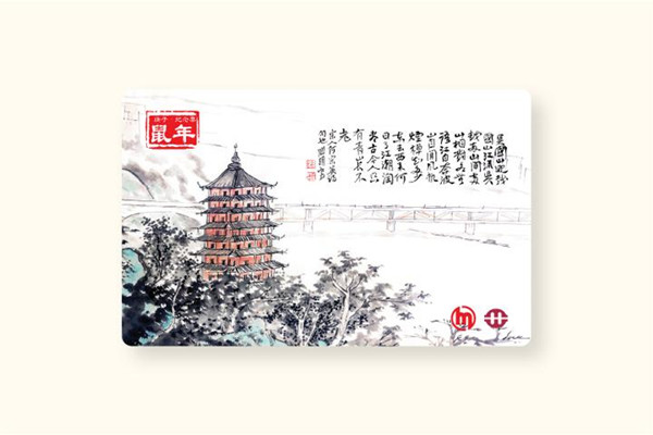 Liuhe pagoda hangzhou.jpg