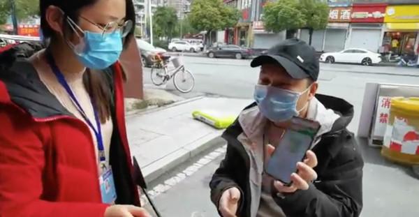王京 杭州.jpg