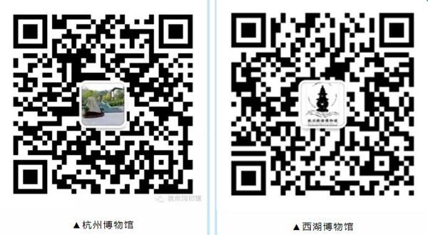 Hangzhou museum qr code.jpg