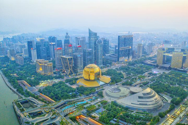 hangzhou manufacturing digital economy.jpg