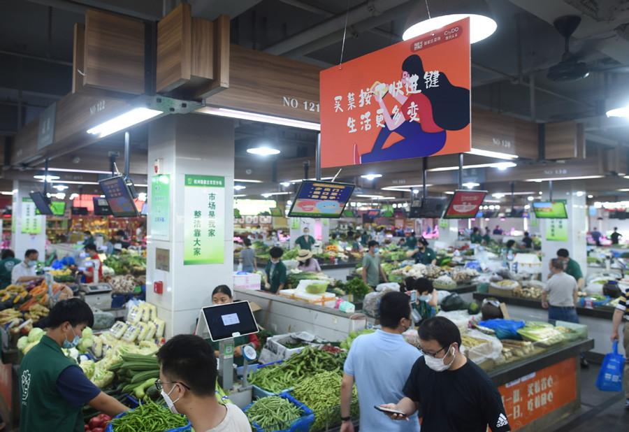 5G farmer market hangzhou.jpg