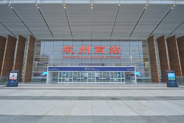 杭州南站-600.jpg
