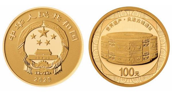 纪念币4.jpeg
