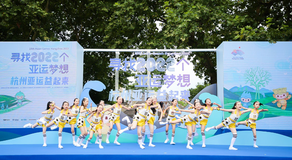A launch ceremony for an online public welfare platform of the 19th Asian Games Hangzhou 2022 is held in Hangzhou, Zhejiang province, on Aug 8. CHINA DAILY.jpg