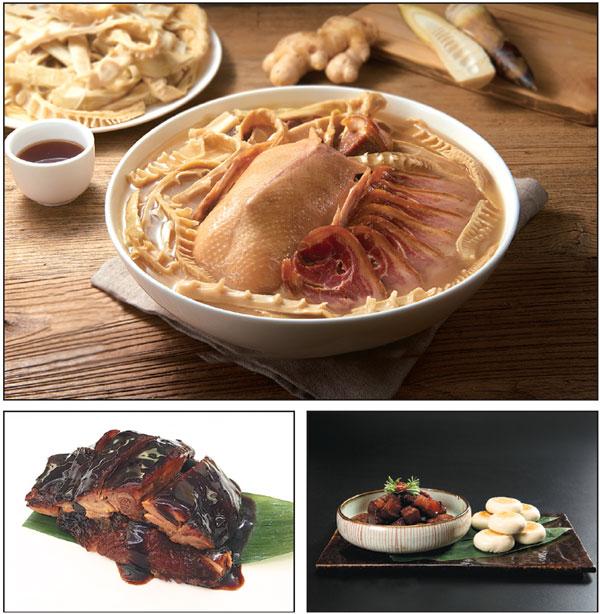 Hangzhou spiced duck