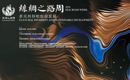 2021 Silk Road Week opens in Hangzhou