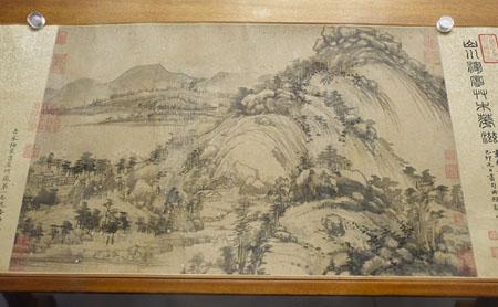 Zhejiang Provincial Museum to display Yuan Dynasty painting