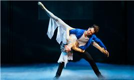 Hangzhou Opera and Dance Drama Theater