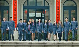 Hangzhou Chinese International School