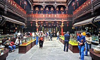 Huqingyu Chinese Pharmacy