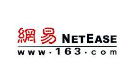 NetEase, Inc.