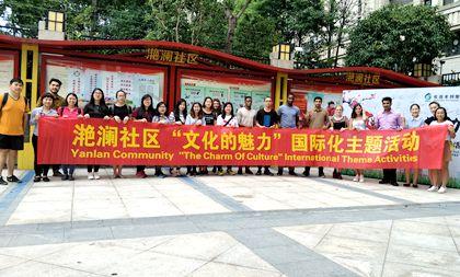 Yanlan Community in Xiasha subdistrict