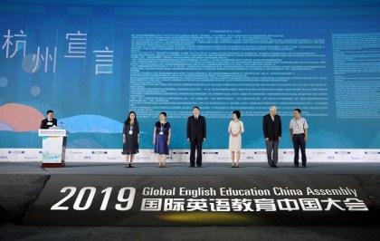 Declaration outlines opportunities for educators