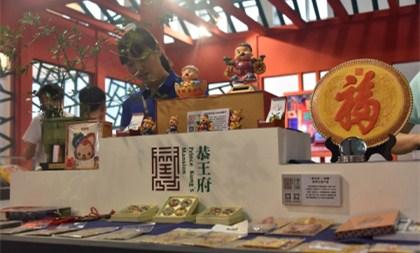 Hangzhou expo to showcase culture and creativity