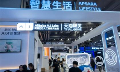 Hangzhou tops YRD in digital economy: report