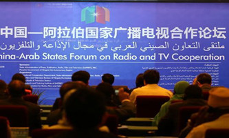 Forum to promote China-Arab cooperation in broadcasting