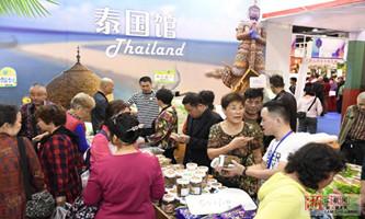 Hangzhou international commodity fair: shoppers' paradise