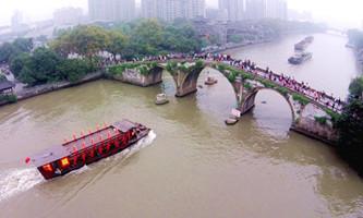 Grand Canal celebrated in Hangzhou