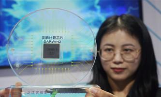 Advanced tech captures imaginations in Hangzhou
