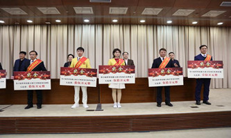 Hangzhou recognizes winners of WorldSkills Competition