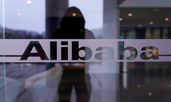 Alibaba announces measures to bolster SMEs