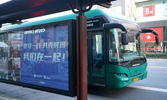 Hangzhou cancels bus and subway fares during rush hour
