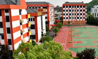 Hangzhou Renhe Experimental School