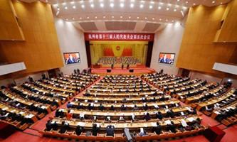 Hangzhou Municipal People's Congress commences