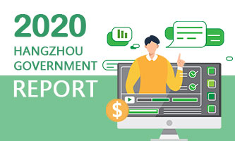 2020 Hangzhou Government Report
