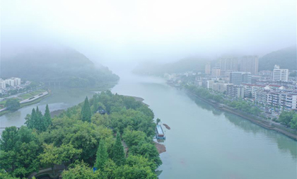 Mist over Xin'anjiang River