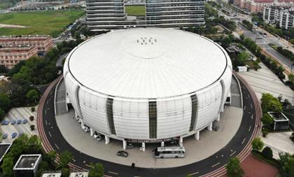 Organizers select demonstration venue for Hangzhou 2022