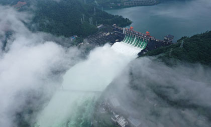 Xin'an River Reservoir opens all spillways to lower crest of local floods