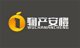 Wuchan Ancheng