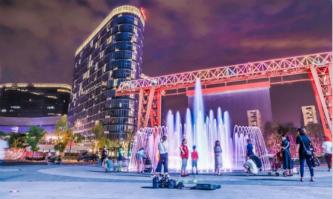 Hangzhou Suntiandy Business Complex