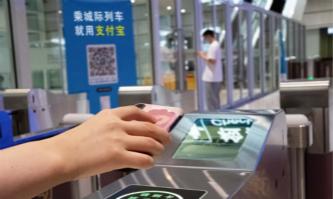 Scan QR code to travel between Hangzhou, Shaoxing