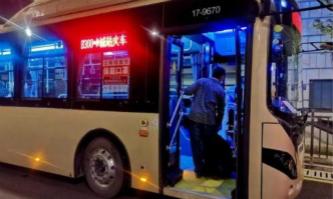 Night bus starts run between railway stations