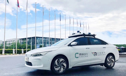 Geely's Caocao tests robotaxi service in Hangzhou