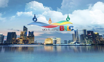 UCLG-ASPAC Committee on the Belt and Road Local Cooperation