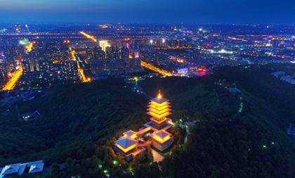Hangzhou Yuhang Economic and Technological Development Zone