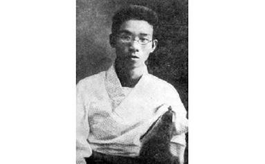 Yu Dafu