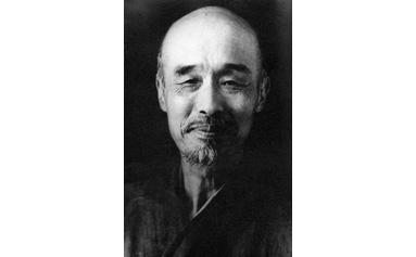 Master Hong Yi