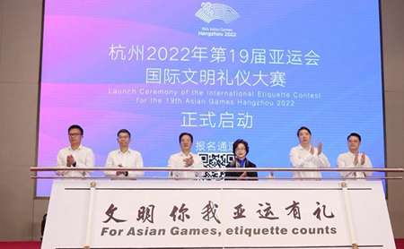 Etiquette contest launched for Hangzhou Asian Games