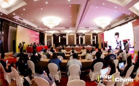 MIP China summit held in Hangzhou