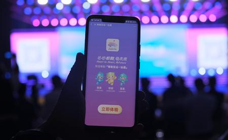 Mini-program is a torch-bearer for Asian Games' digital future