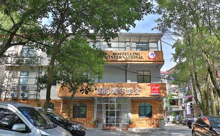 Hangzhou Qiandao Lake Blue Mountain Youth Hostel