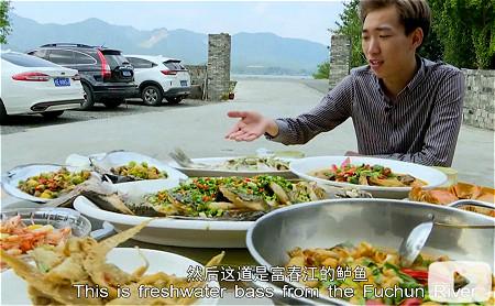 Hangzhou Eye episode 26: Delicious fish and ceramic seals
