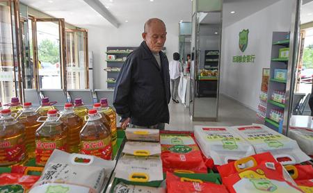 Food banks reemerge in Hangzhou
