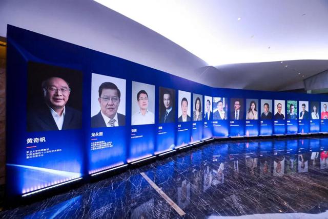 Hangzhou shines at global cross-border e-commerce summit